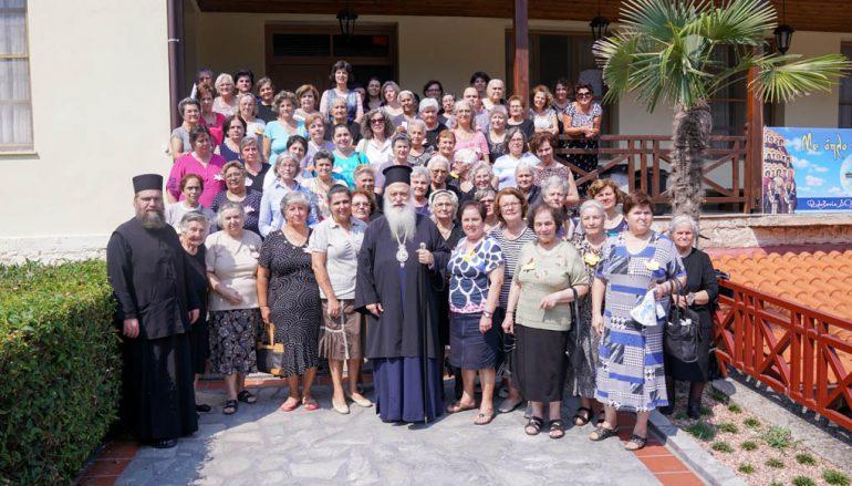 Ολοκληρώθηκε το τριήμερο φιλοξενίας κυριών στην Ι. Μ. Βεροίας (ΦΩΤΟ)
