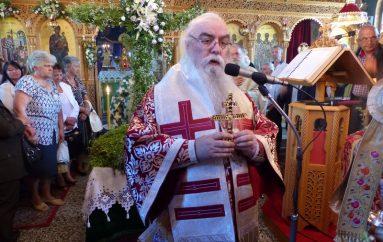 Η Ύψωση του Τιμίου Σταυρού στην Καστοριά (ΦΩΤΟ)