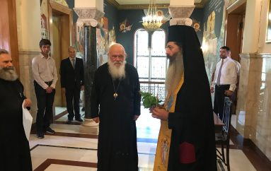Αγιασμός για το νέο Εκκλησιαστικό Έτος στην Ιερά Αρχιεπισκοπή Αθηνών (ΦΩΤΟ)