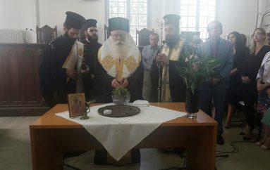 Επίσημη έναρξη του νέου Δικαστικού έτους στο Βόλο (ΦΩΤΟ)