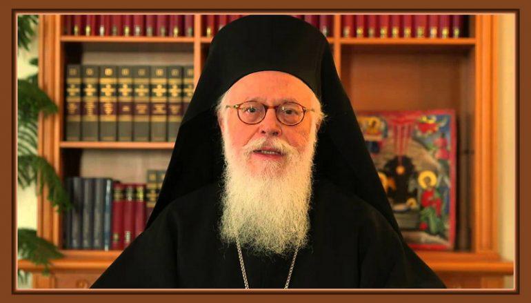 Την Πρέβεζα θα επισκεφθεί ο Αρχιεπίσκοπος Αλβανίας Αναστάσιος (ΦΩΤΟ)