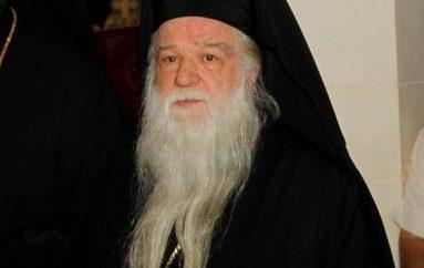 Καλαβρύτων: «Οι Αρχιερείς της 160ης Συνοδικής Περιόδου αποδείχθησαν ανάξιοι της αποστολής των»