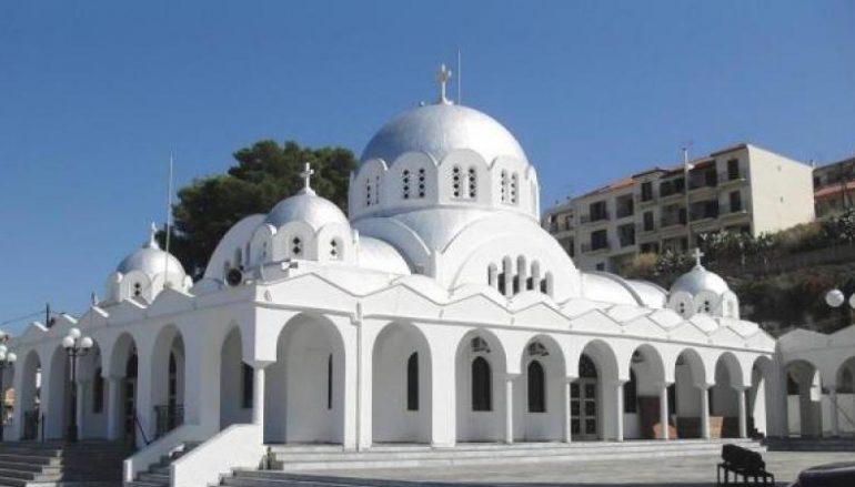 Την Πολιούχο της Παναγία Μυρτιδιώτισσα θα εορτάσει η Πύλος