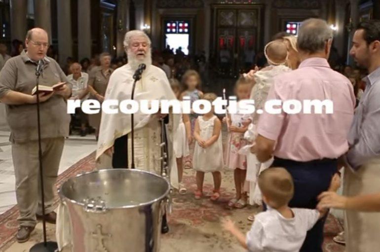 Ο Νίκος Φίλης σε ρόλο ψάλτη σε βάπτιση στη Μητρόπολη Αθηνών (ΒΙΝΤΕΟ)