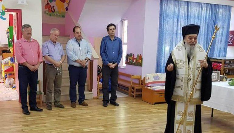 Αγιασμός στον Βρεφονηπιακό Σταθµό Μεγαλόπολης από τον Μητροπολίτη Γόρτυνος