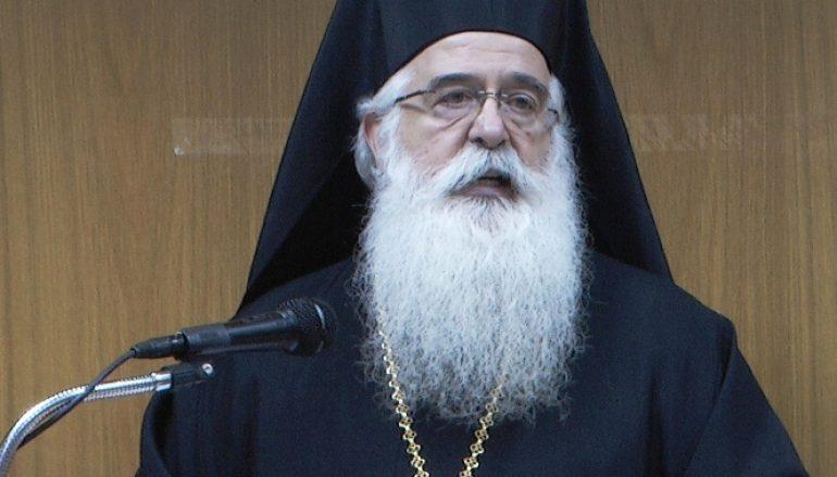 Δημητριάδος Ιγνάτιος: «Η προσευχή στα σχολεία ήταν αίτημα της Επαναστάσεως»