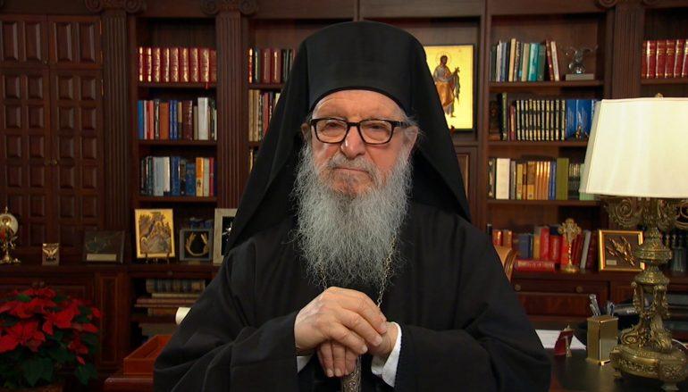 Ανακοίνωση της Αρχιεπισκοπής Αμερικής για παραίτηση του Γέροντα Αμερικής
