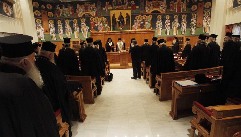 """H ποιμαίνουσα Εκκλησία"" του Γιώργου Παπαθανασόπουλου"