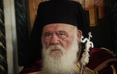 Αρχιεπίσκοπος: «Οι υποψηφιότητες των Αρχιμ. Λαμπρινάκου και Κιαμέτη με βρίσκουν σύμφωνο»