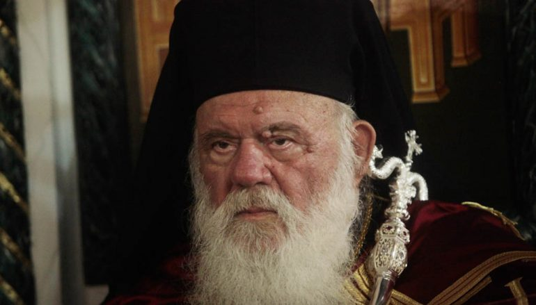 """Αρχιεπίσκοπος: """"Οι υποψηφιότητες των Αρχιμ. Λαμπρινάκου και Κιαμέτη με βρίσκουν σύμφωνο"""""""