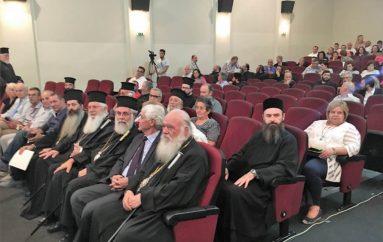 Ο Αρχιεπίσκοπος στην παρουσίαση βιβλίου του Μητροπολίτη Ιλίου (ΦΩΤΟ)