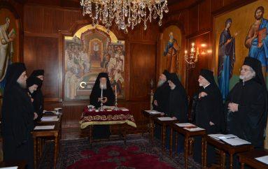 Νέα σύνθεση της Αγίας και Ιεράς Συνόδου του Οικ. Πατριαρχείου
