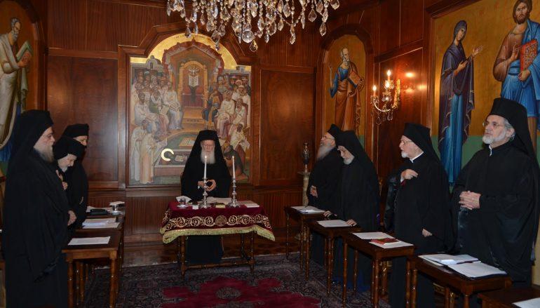 Συνήλθε η Αγία και Ιερά Σύνοδος του Οικ. Πατριαρχείου