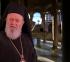 Χαλκίδος: Η προσφορά της Εκκλησίας στα χρόνια της οικονομικής κρίσης (ΒΙΝΤΕΟ)