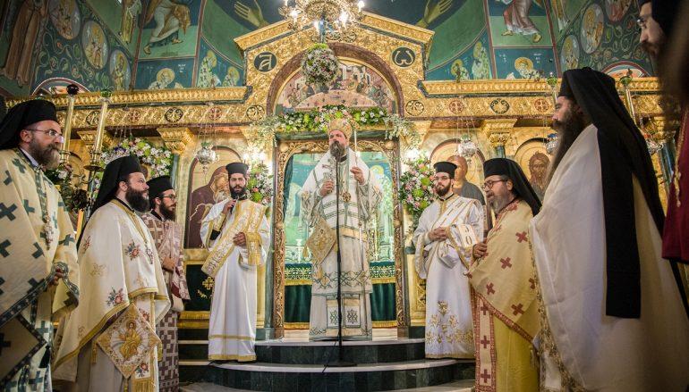 Η εορτή του Αγίου Ευσταθίου στη Νέα Ιωνία (ΦΩΤΟ)