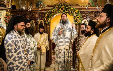 Η εορτή του Γενεθλίου της Θεοτόκου στην Ι. Μ. Νέας Ιωνίας (ΦΩΤΟ)
