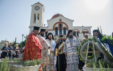 Τους Αγίους και Μάρτυρες της Μικράς Ασίας τίμησε η Ι. Μ. Νέας Ιωνίας (ΦΩΤΟ)