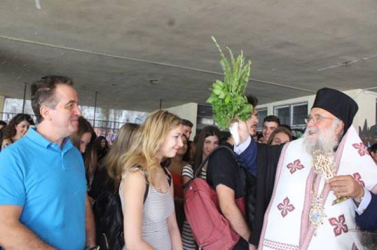 Τέλεση Αγιασμών σε σχολεία της Κέρκυρας (ΦΩΤΟ)