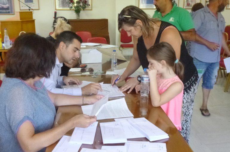 """Προμήθεια σχολικών ειδών σε μαθητές πολύτεκνων οικογενειών από την """"ΑΠΟΣΤΟΛΗ"""""""