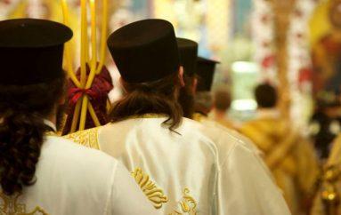 Πότε απαγορεύεται να γίνει κάποιος Ιερέας;