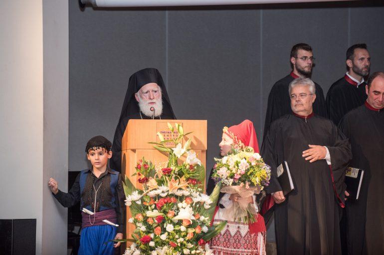 Επετειακή εκδήλωση για τον Αρχιεπίσκοπο Κρήτης Ειρηναίο (ΦΩΤΟ)