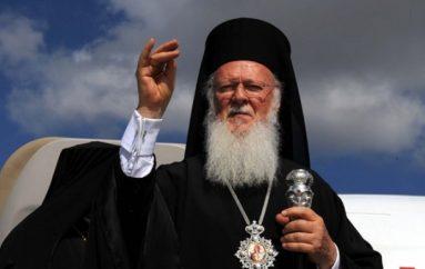 Ο Οικουμενικός Πατριάρχης θα επισκεφθεί την Ορεστιάδα (ΦΩΤΟ)