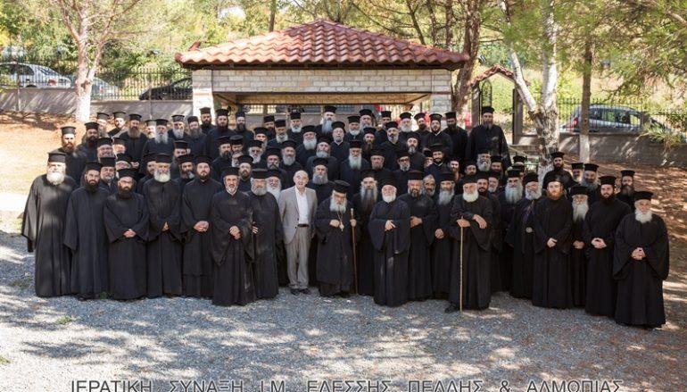 Ιερατική Σύναξη στις Κατασκηνώσεις της Ι. Μ. Εδέσσης (ΦΩΤΟ)