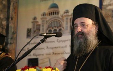 """ΣΥΡΙΖΑ: """"Ο Μητροπολίτης Πατρών είναι ρατσιστής"""""""
