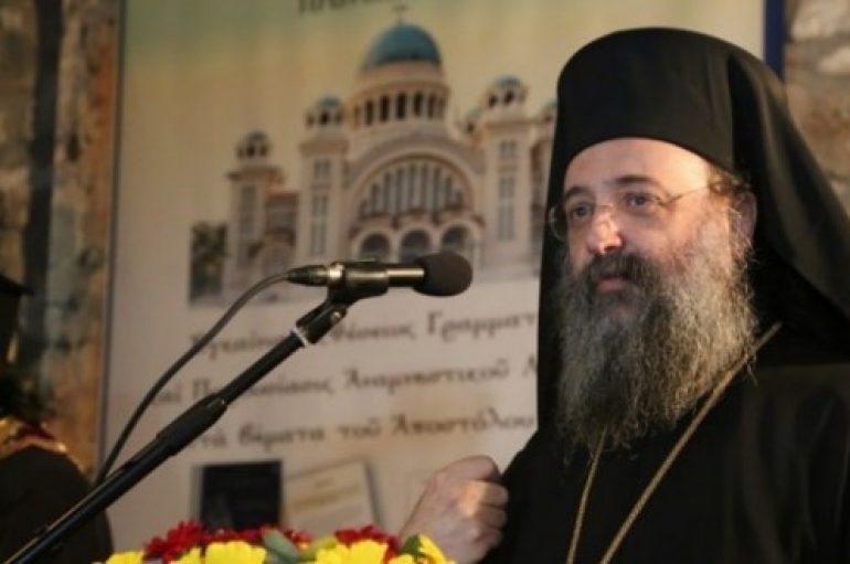ΣΥΡΙΖΑ: «Ο Μητροπολίτης Πατρών είναι ρατσιστής»