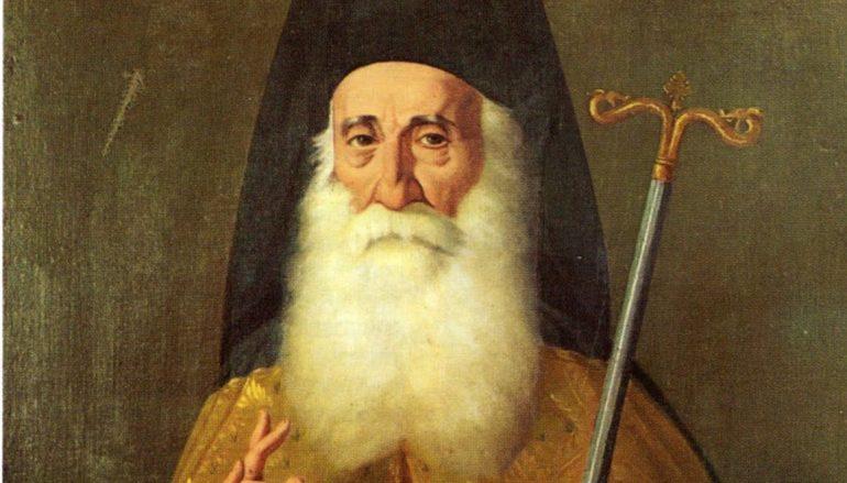 Κληρικολόγιο της Επισκοπής Ανδρούσης κατά το έτος 1829
