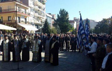 Πανηγυρικός ο εορτασμός Απελευθέρωσης των Γρεβενών (ΦΩΤΟ)