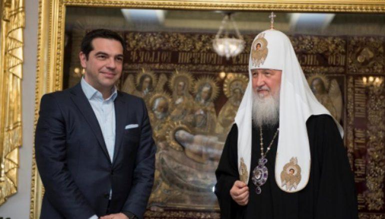 Επίθεση στον Πρωθυπουργό Αλ. Τσίπρα από το Πατριαρχείο Μόσχας