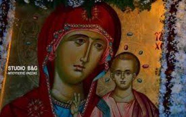 Το ιστορικό της θαυματουργού εικόνος της Παναγίας του Καζάν
