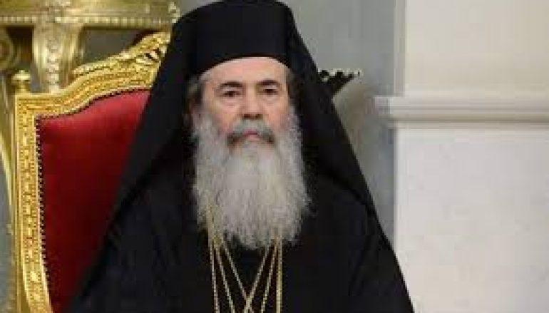 Στον Πρόεδρο του Ισραήλ ο Πατριάρχης Ιεροσολύμων