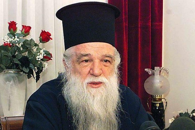 Καλαβρύτων Αμβρόσιος: «Η Ορθοδοξία μας βρίσκεται υπό διωγμό!»