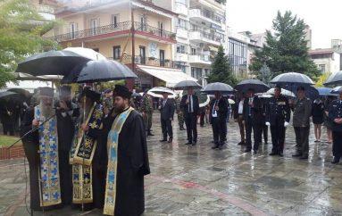 Η εορτή της 28ης Οκτωβρίου στην Ι. Μ. Γρεβενών (ΦΩΤΟ)