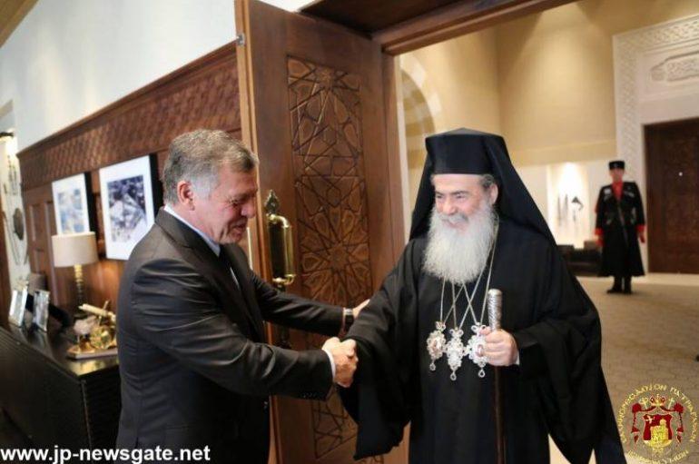 Ο Πατριάρχης Ιεροσολύμων στον Βασιλιά της Ιορδανίας