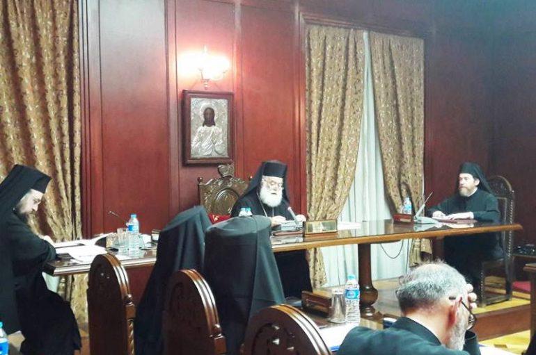Πρώτη μέρα εργασιών της Ιεράς Συνόδου του Πατριαρχείου Αλεξανδρείας