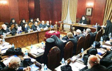 Δεύτερη μέρα εργασιών της Ι. Συνόδου του Πατριαρχείου Αλεξανδρείας