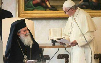 Ο Πατριάρχης Ιεροσολύμων επισκέφθηκε τον Πάπα Φραγκίσκο (ΦΩΤΟ)