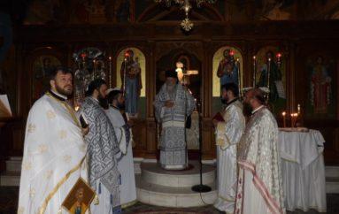 Μνημόσυνο του μακαριστού Αρχισπισκόπου Χριστοδούλου στην Ι. Μ. Κορίνθου