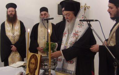 Αγιασμός στο Εργαστήρι Εκκλησιαστικών Ειδών της Ι. Μ. Κορίνθου (ΦΩΤΟ)