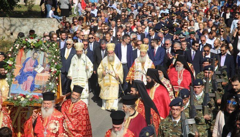 Η Λαμία εόρτασε τον Πολιούχο της Απόστολο και Ευαγγελιστή Λουκά (ΦΩΤΟ)