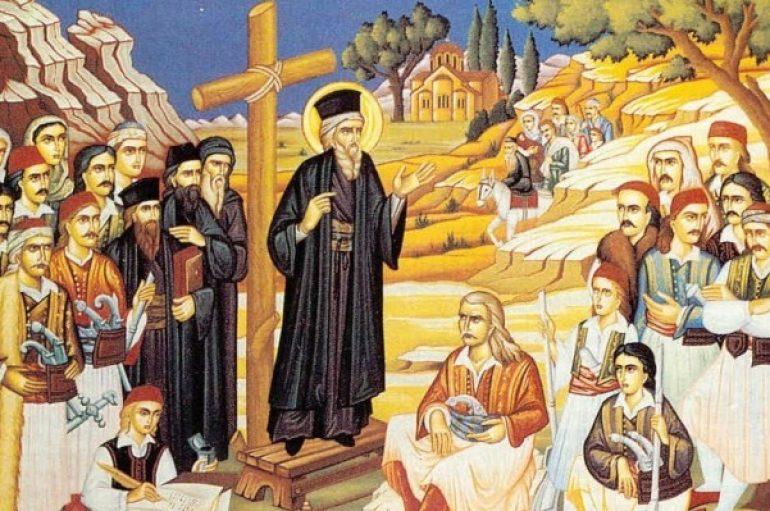 ΣΤ΄ Διεθνές Συνέδριο της Εκκλησίας της Ελλάδος για την Τουρκοκρατία και το 1821