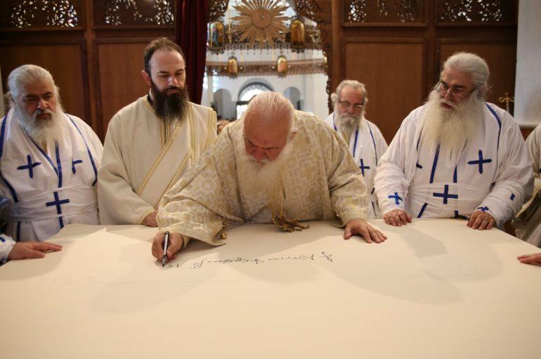 Εγκαίνια Ναού από τον Αρχιεπίσκοπο Ιερώνυμο στην Ι. Μ. Γουμενίσσης (ΦΩΤΟ)