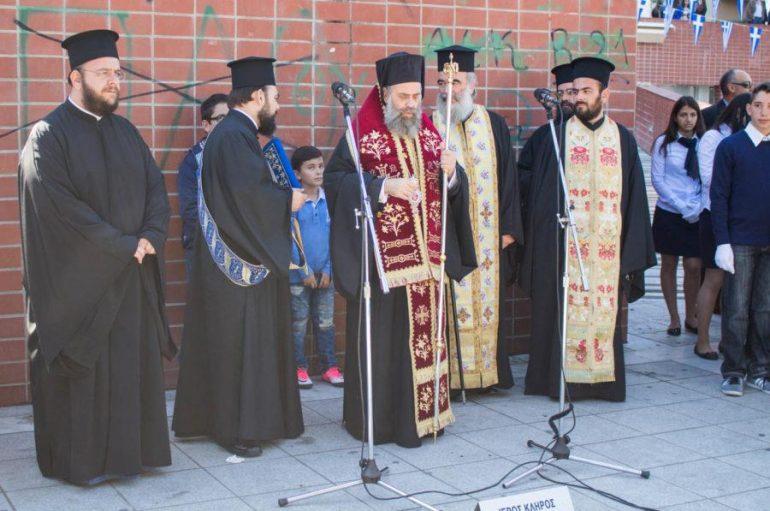 Έναρξη εκδηλώσεων για την εθνική επέτειο του ΟΧΙ στα Φάρσαλα (ΦΩΤΟ)