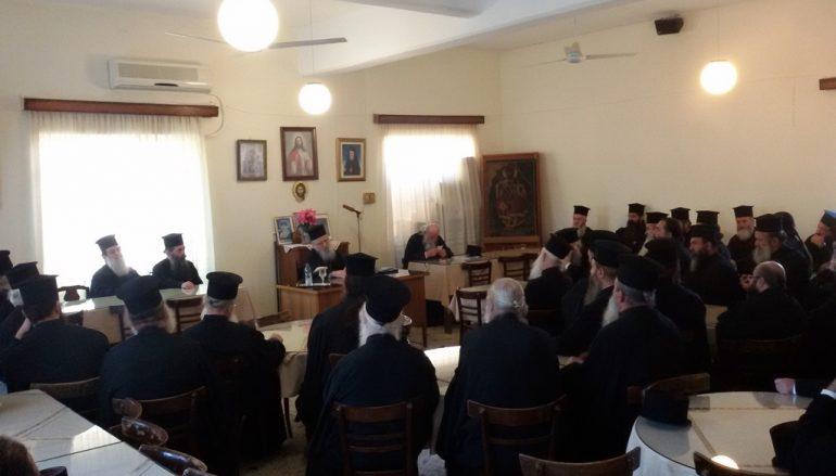 Σύναξη Πνευματικών στην Ιερά Μητρόπολη Αιτωλίας (ΦΩΤΟ)