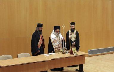 Αγιασμός της νέας Ακαδημαϊκής Χρονιάς στο ΤΕΙ Γρεβενών (ΦΩΤΟ)