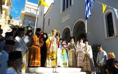 Η Ναύπακτος τίμησε τον Πολιούχο της Άγιο Δημήτριο (ΦΩΤΟ)