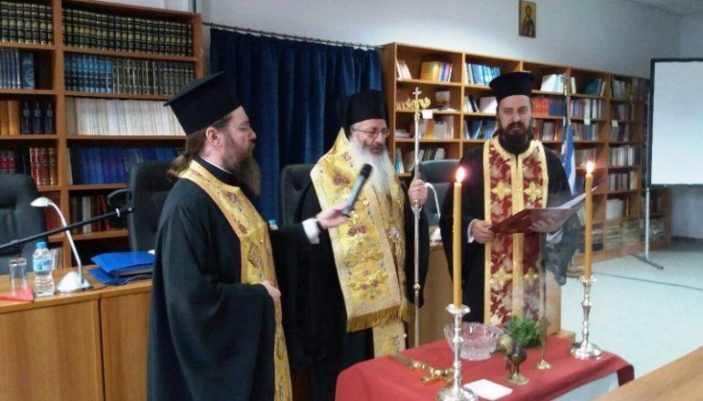 Συνέδριο Κατηχητών στην Ιερά Μητροπόλη Δημητριάδος (ΦΩΤΟ)